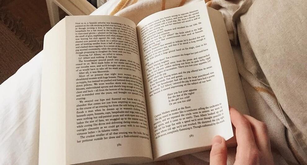 Как предисловие к книге может помочь автору в карьере